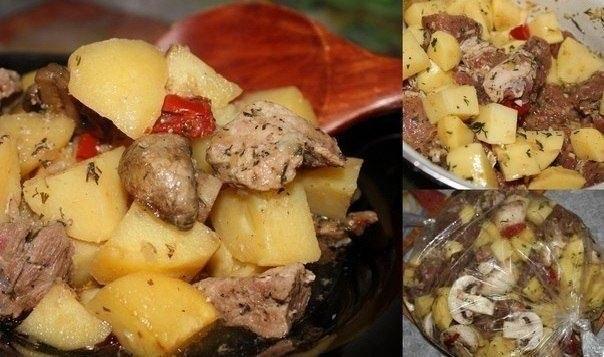 Свинина с картошкой и овощами в рукаве
